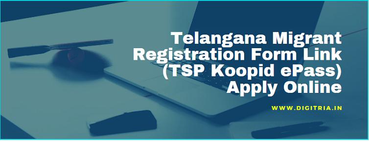 Telangana Migrant Registration Form Link