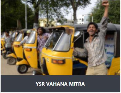 Vahana Mitra YSR Scheme: