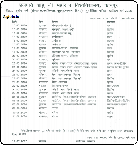 BA- III time table