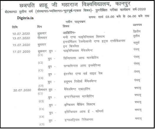 Kanpur University Time Tableo of BCom- 3 time table