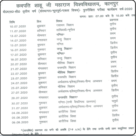 BSC -111 time table