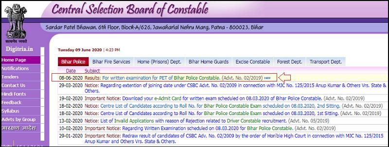 Bihar Police Constable Results link