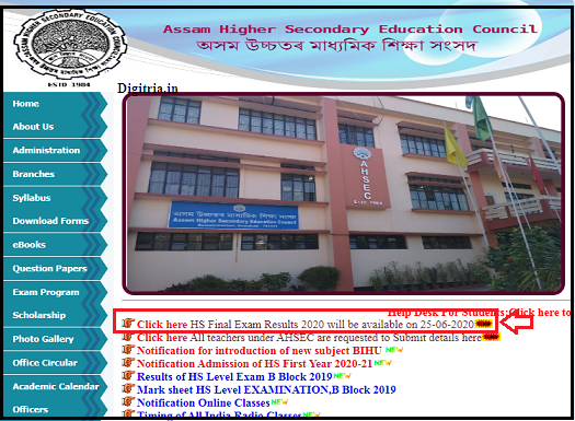 Click on HS Results
