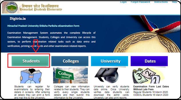 HPU student Login Registration page