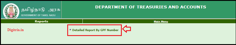 report by GPF Number