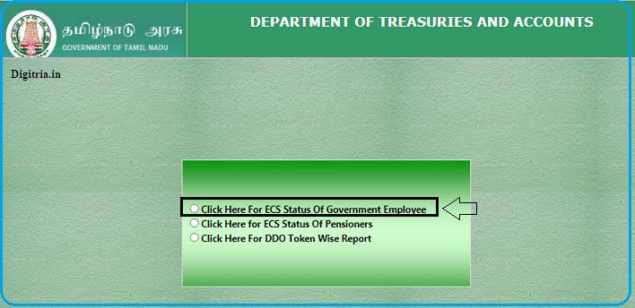 ECS Status Of Government Employee