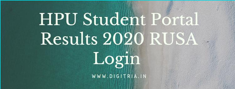 HPU Student Portal Results 2020 Login