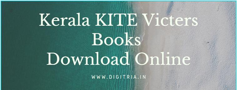 Kerala KITE Victers Books Online
