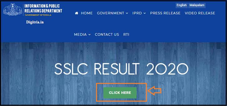 Kerala SSLC Result page