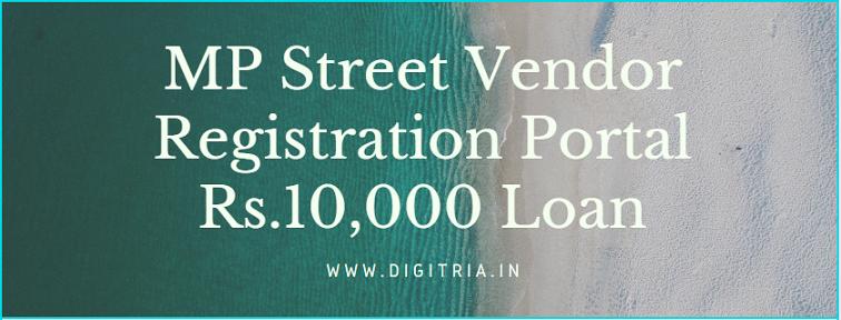 MP Street Vendor Registration