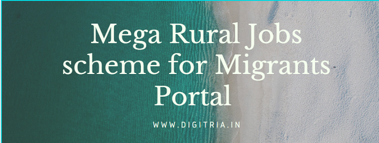 Mega Rural Jobs scheme for Migrants