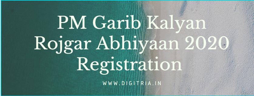 PM Garib Kalyan Rojgar Abhiyaan 2020