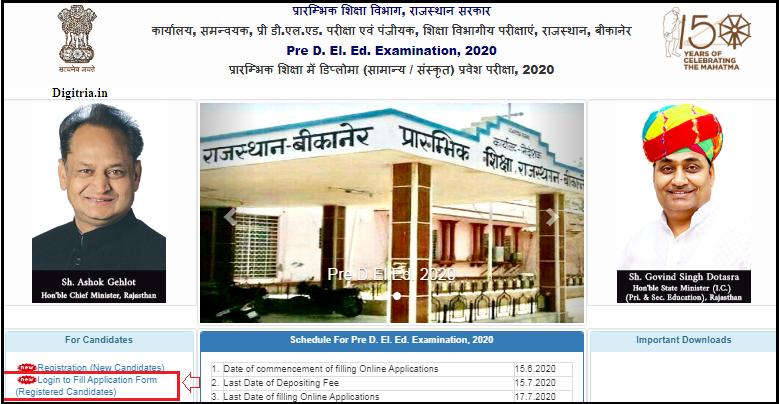 Rajasthan BSTC 2020 form