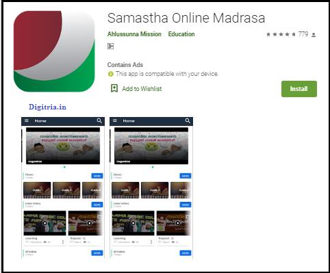 SAMASTHA Online Madrasa apps