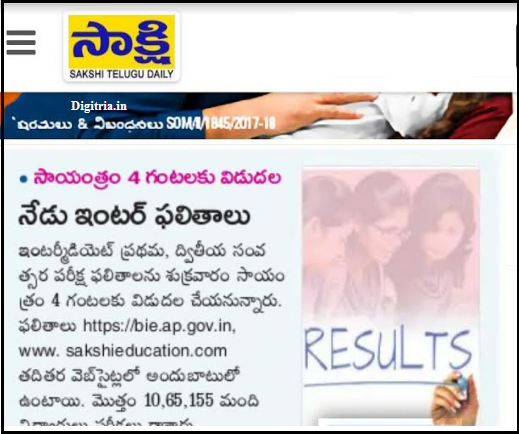 Saskhi paper results notice