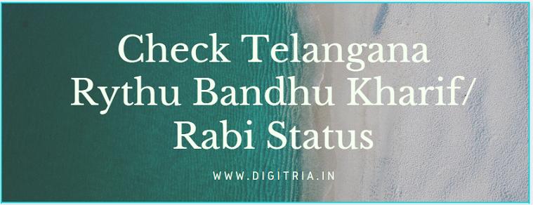 TS Rythu Bandhu 2020