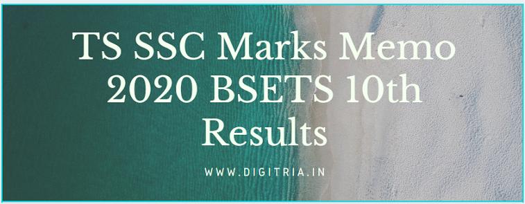 TS SSC Marks Memo 2020