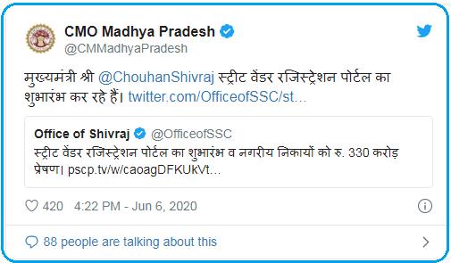 CMO Madhya Pradesh Tweet: