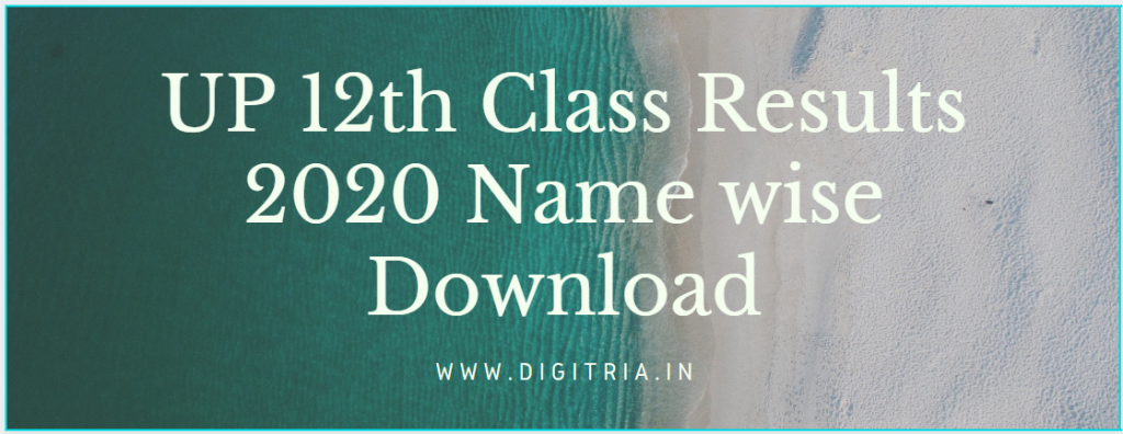 UP 12th Class Results 2020