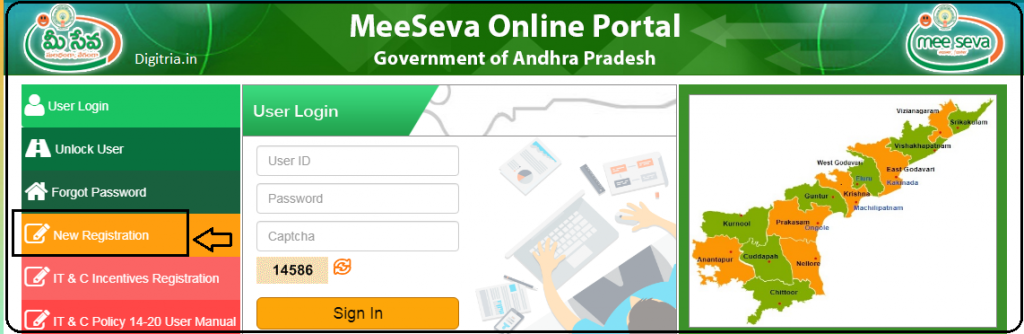 AP Meeseva Registration link
