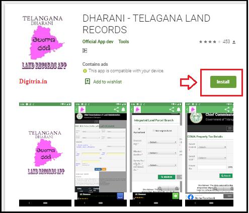 Dharani app
