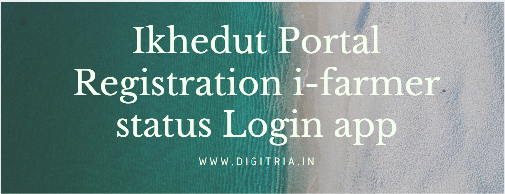 Ikhedut Portal Registration