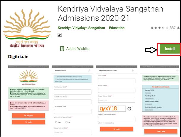 kvs Registration install button