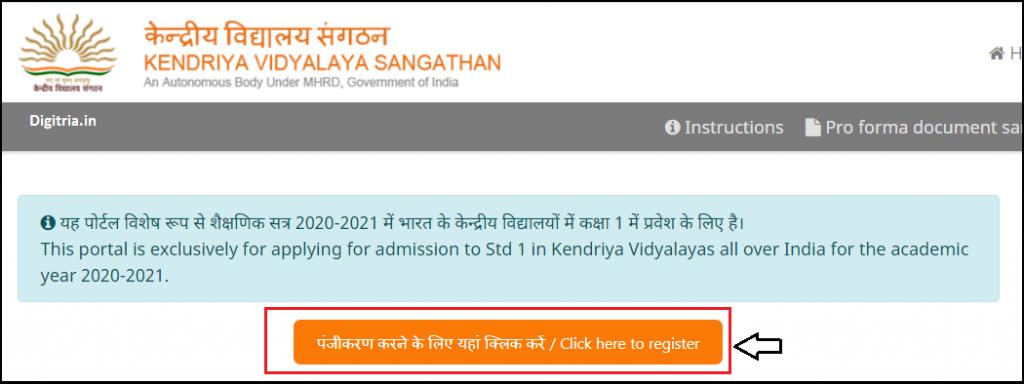 KVS Online Admissions register page