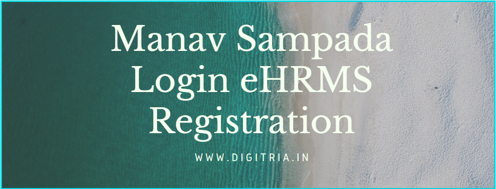 Manav Sampada Login Online Form