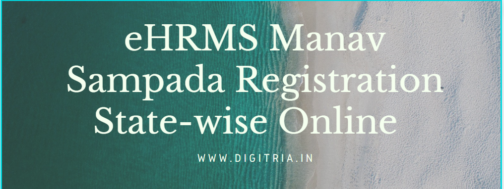 Manav Sampada Registration