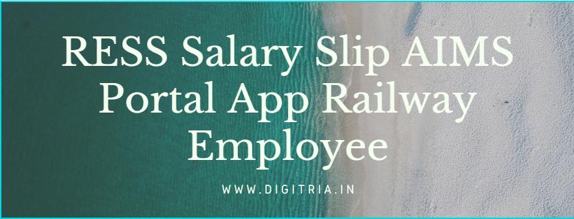 RESS Salary Slip railway empoyees