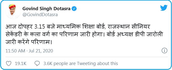 Official tweet by Dotasra