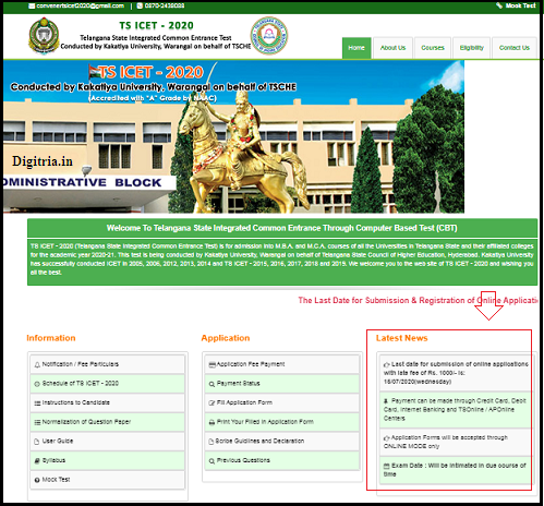 Search admit card here