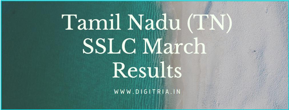 TN SSLC Results March 2020
