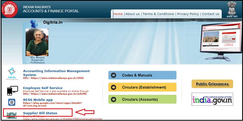 click on Supplier bill status option