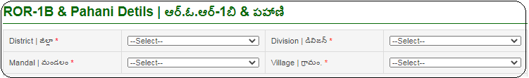 enter details of District and village