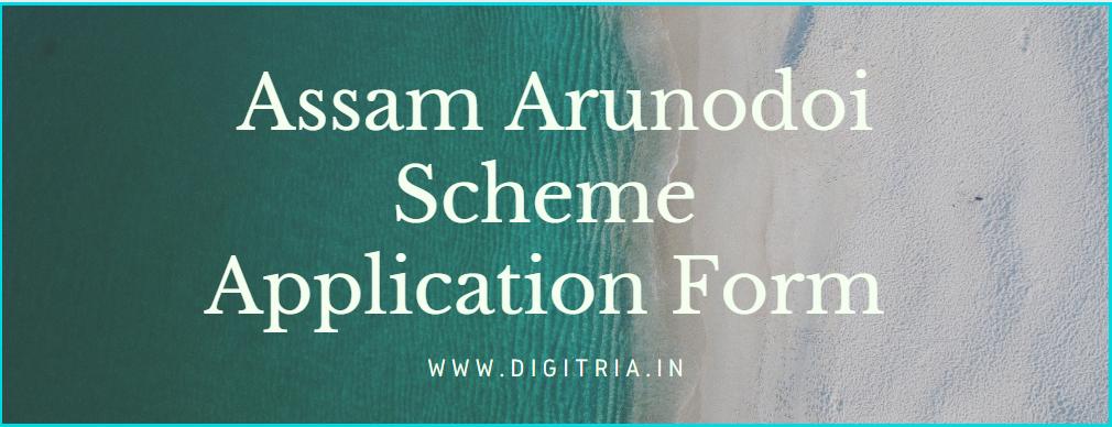 Assam Arunodoi Scheme 2020
