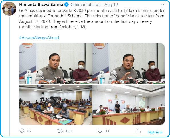 Assam Arunodoi Scheme tweet