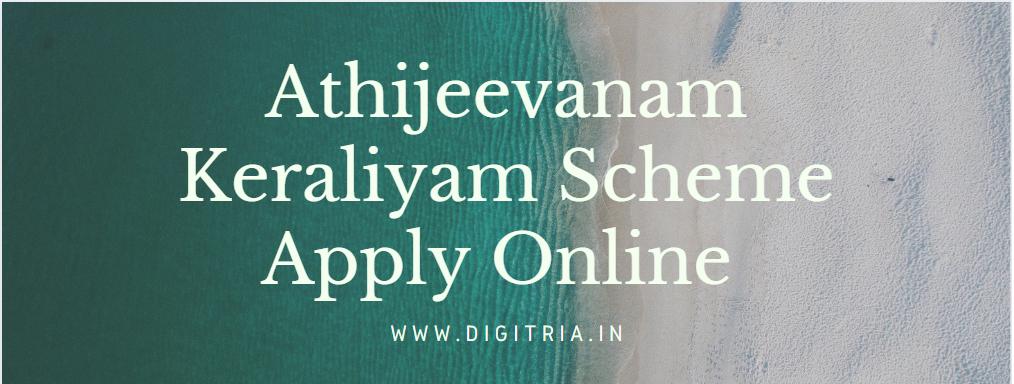 Athijeevanam Keraliyam Scheme