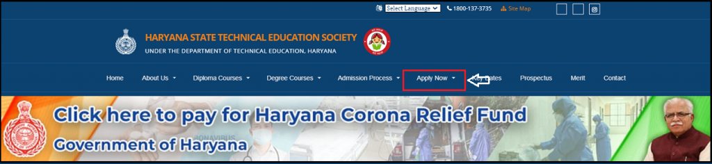 Haryana Polytechnic Application Form of Apply Now Option