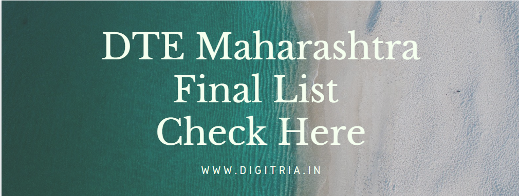 DTE Maharashtra Merit List 2020-21 Final List