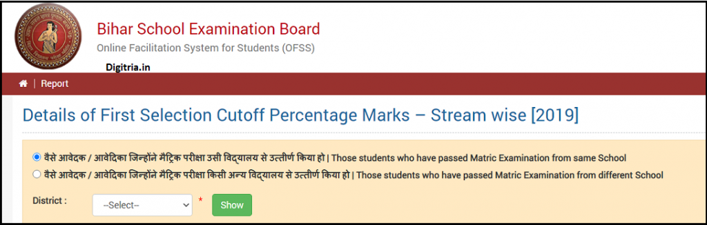 Details of First Selection Cutoff Percentage Marks