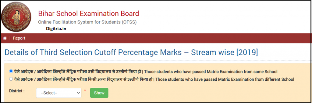 Details of Third Selection Cutoff Percentage Marks – Stream wise [2019]