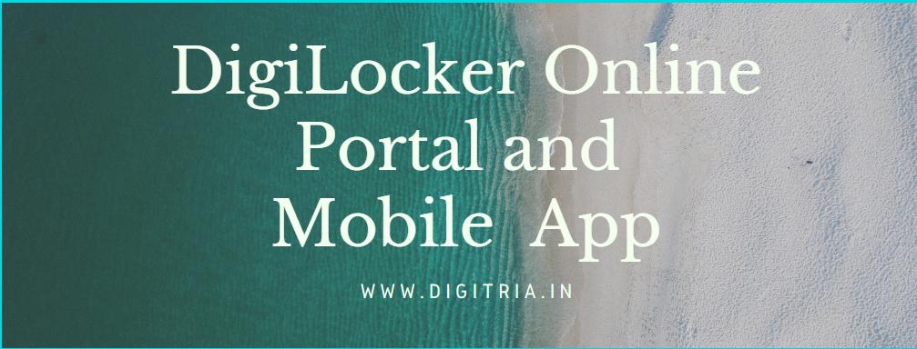 DigiLocker Online Portal Documents Marksheet
