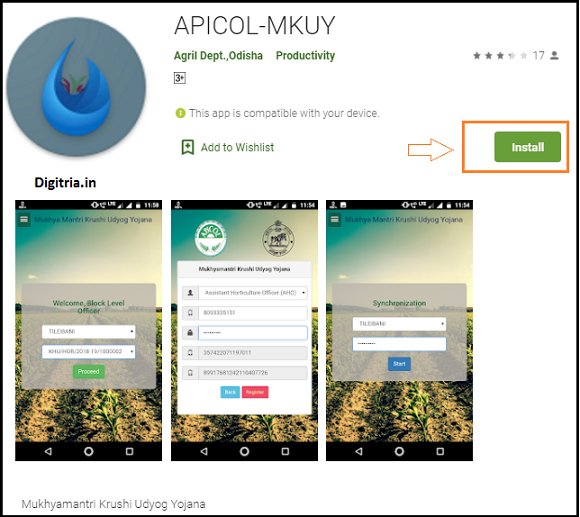 MKUY Mobile app