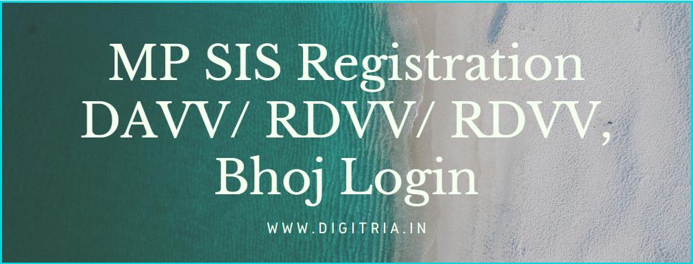 MP SIS Registration 2020