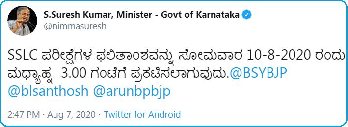 Official Tweet by S Suresh Kumar