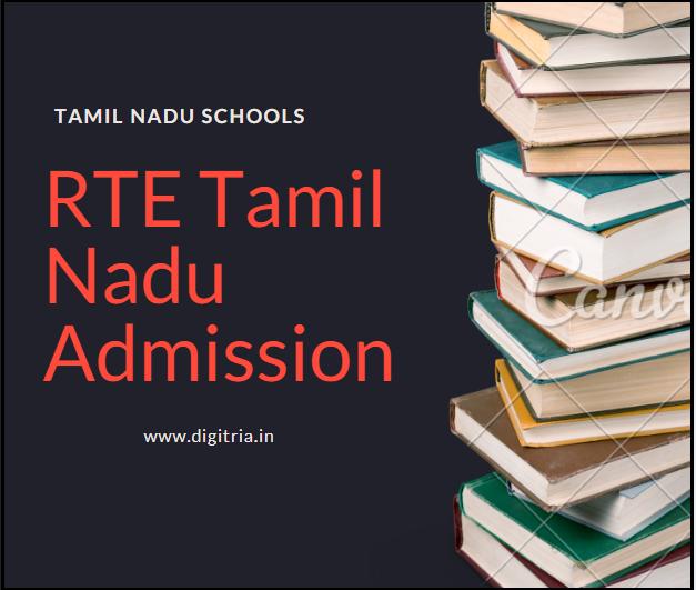 RTE Tamil Nadu Admission 2020-21