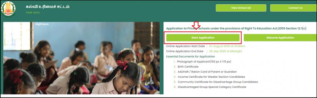 Click on Start application