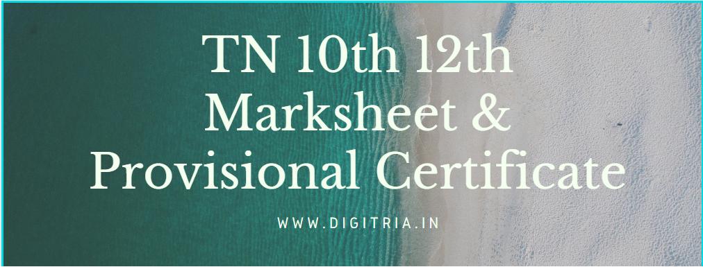 TN 10th 12th Marksheet